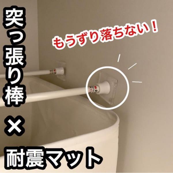 暮らし上手さんのアイデア特集!4