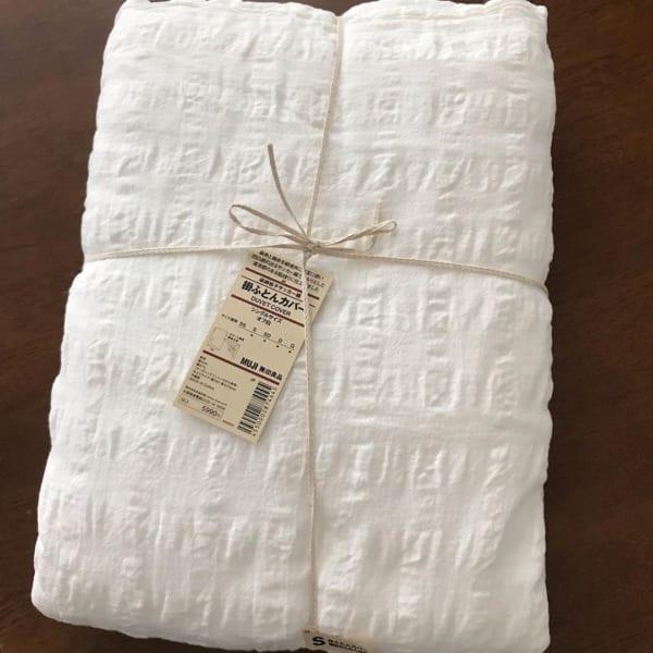 【無印良品】シンプルな布団カバー