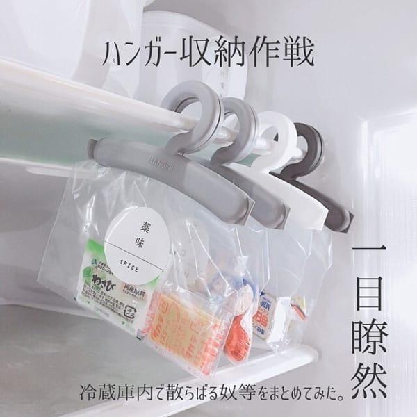 暮らし上手さんのアイデア特集!16