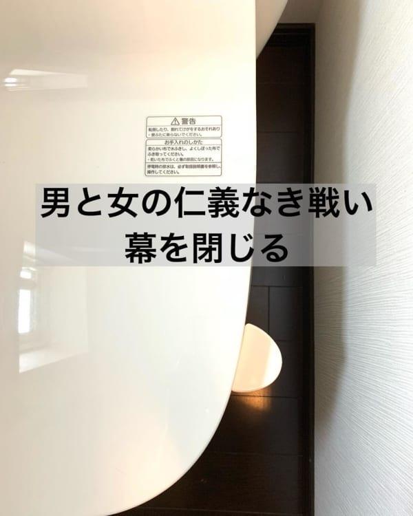 暮らし上手さんのアイデア特集!19