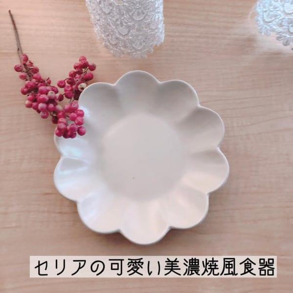 【セリア】エレガントな美濃焼風食器