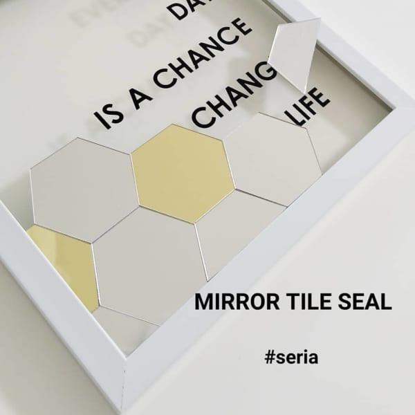 「セリア」のミラータイル