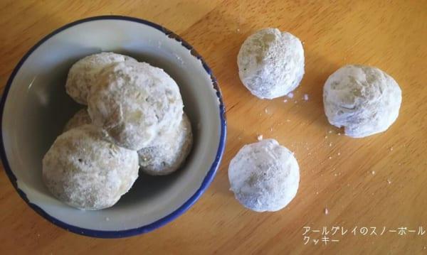 片栗粉 レシピ21