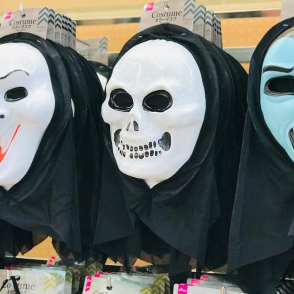 【ダイソー】子どもが泣いちゃう?恐怖のマスク