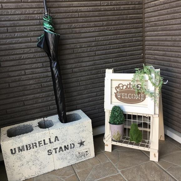 コンクリートブロックで濡れた傘を収納