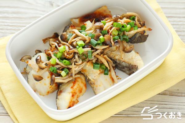 和風の食べ方レシピに!人気のたらの味噌焼き
