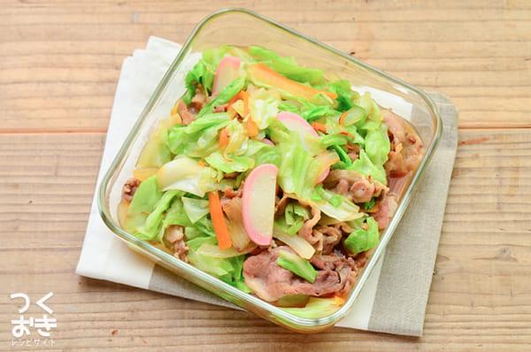 かまぼこ 簡単 アレンジレシピ おかず 麺類2