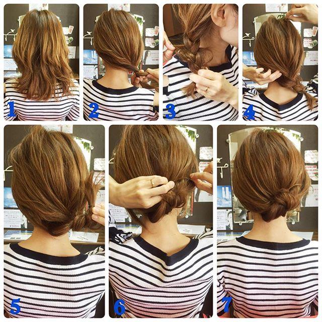 オフィスカジュアル ミディアム 髪型2