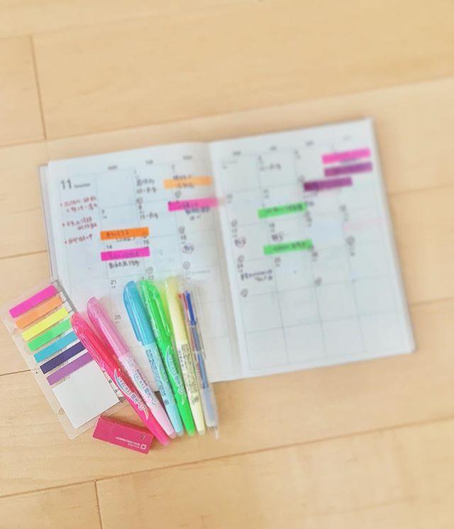 手帳を楽しく続けられるアイテムや雑貨