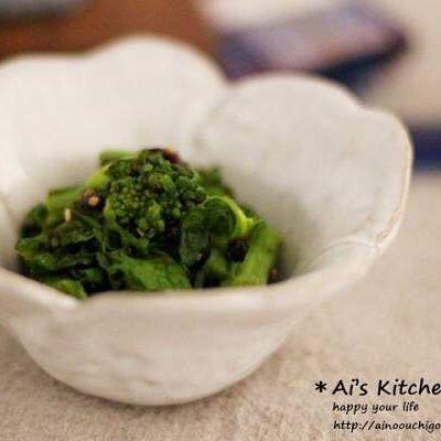 菜の花 人気レシピ 和え物2