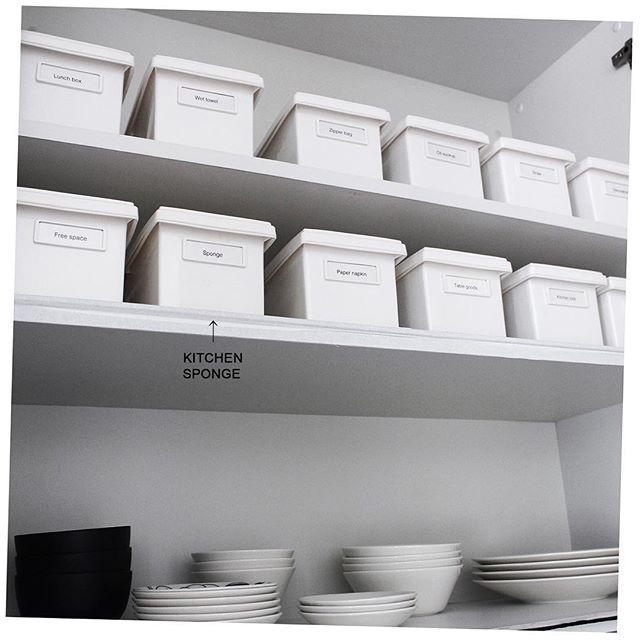 統一感ある収納ボックスで見せる収納