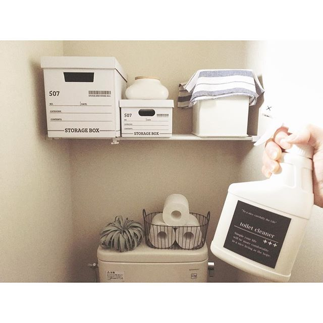 一人暮らし部屋のトイレの収納力をアップ