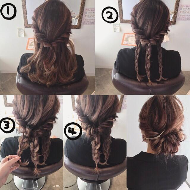 ねじり三つ編みを活用したヘアスタイル