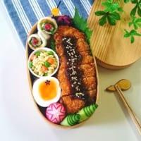 サラダのお弁当レシピ特集☆おすすめの味付け・具材&詰め方のコツをご紹介!