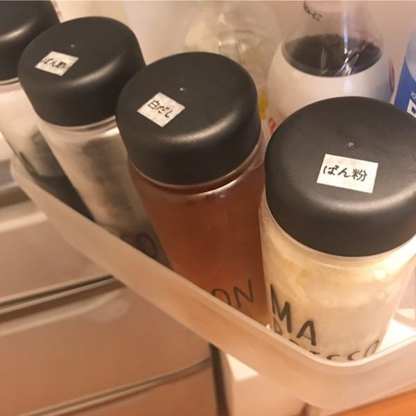 ボトルに液体調味料を入れて冷蔵庫にIN