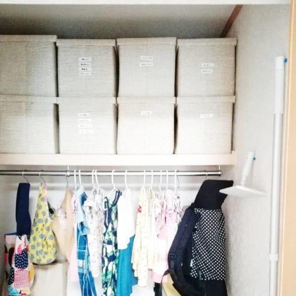 ボックスを使った子供用布団収納