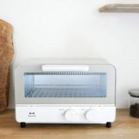 キッチンをもっとおしゃれに♪シックなバイカラーがレトロな「トースター」
