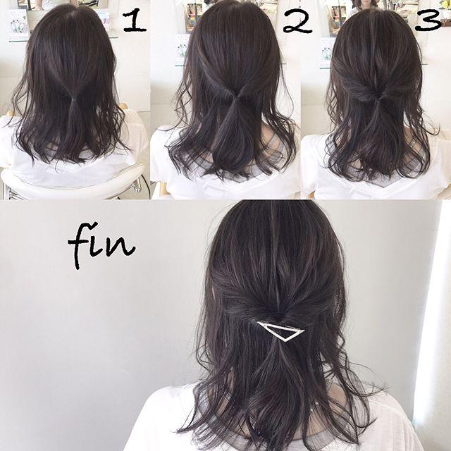 黒髪 可愛い20