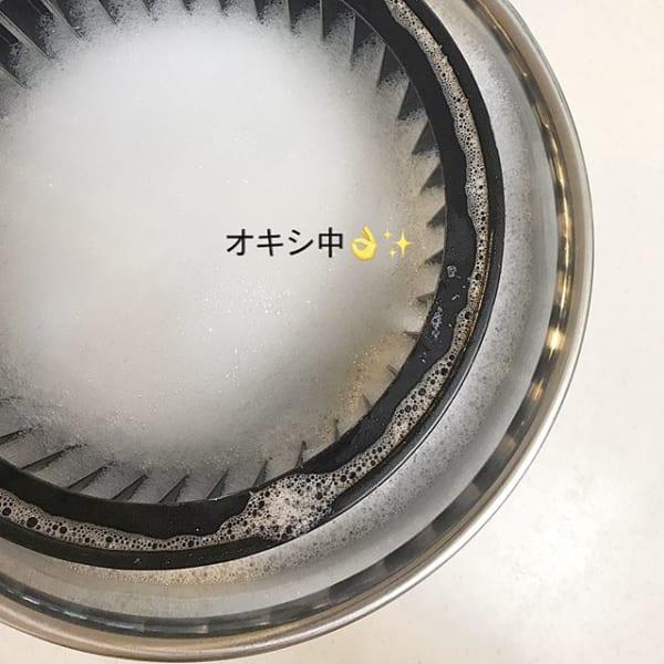 キッチンレンジフード内をシップする掃除方法