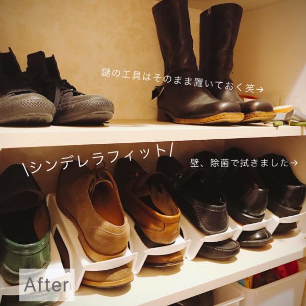 靴 収納 100均9