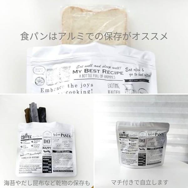 便利グッズのジッパー式保存袋