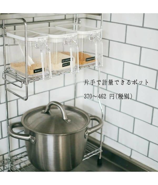 キッチン 収納 ニトリ22
