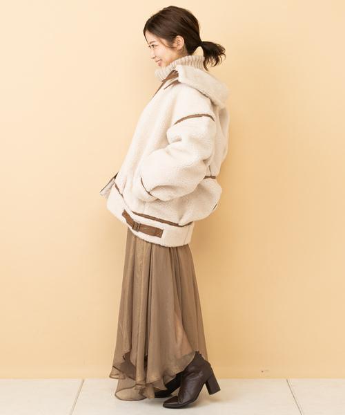 ボアフライトジャケット×ロングスカート