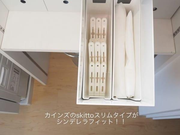 スリムサイズが便利【スキット】2