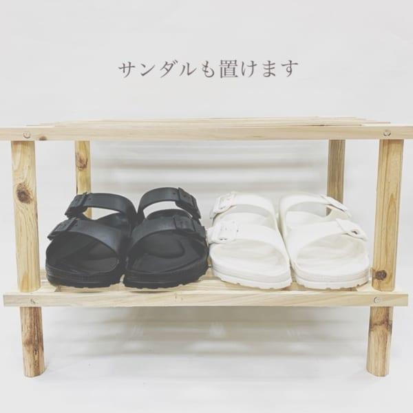 靴 収納 100均3