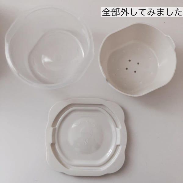【ダイソー】美味しく保存「ご飯保存容器」