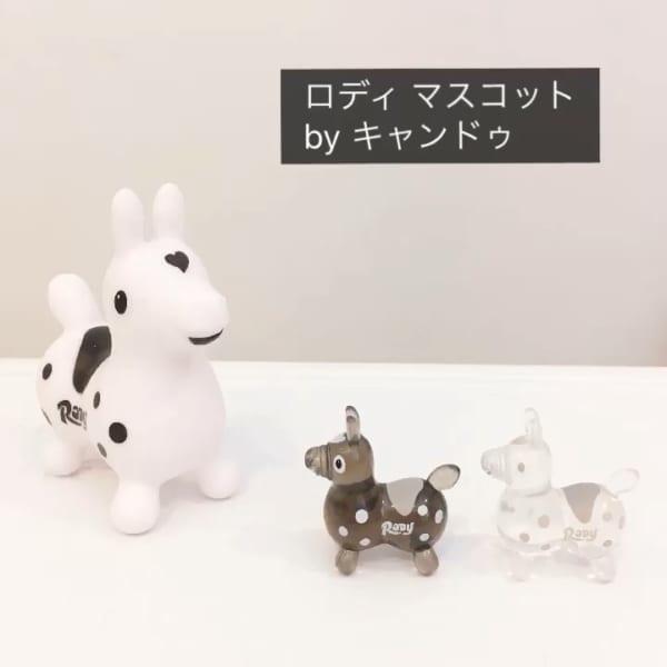 【キャンドゥ】大人気ミニチュアロディマスコット