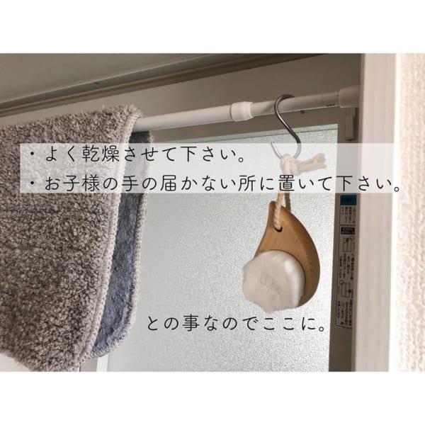 洗顔ブラシ【ダイソー】