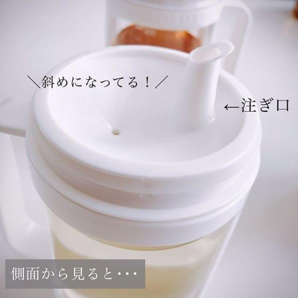 液だれに悩まない【調味料入れ】2