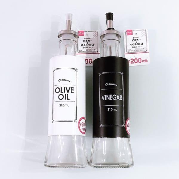 ビネガー&オイルボトル2