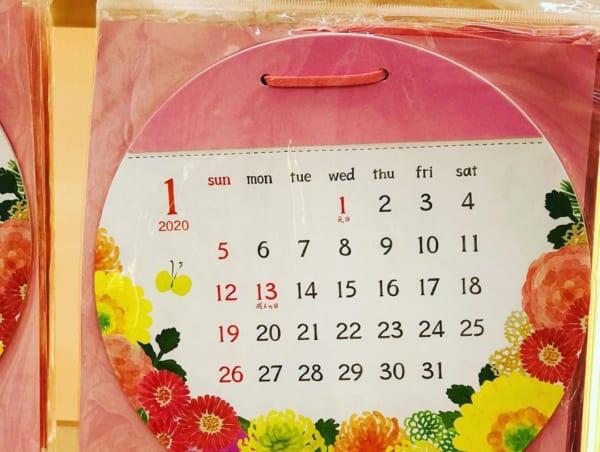 華やかな100均ダイソーのカレンダー
