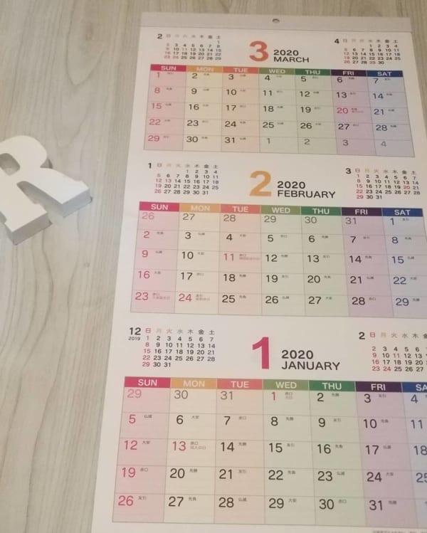 便利で機能的☆3か月カレンダー