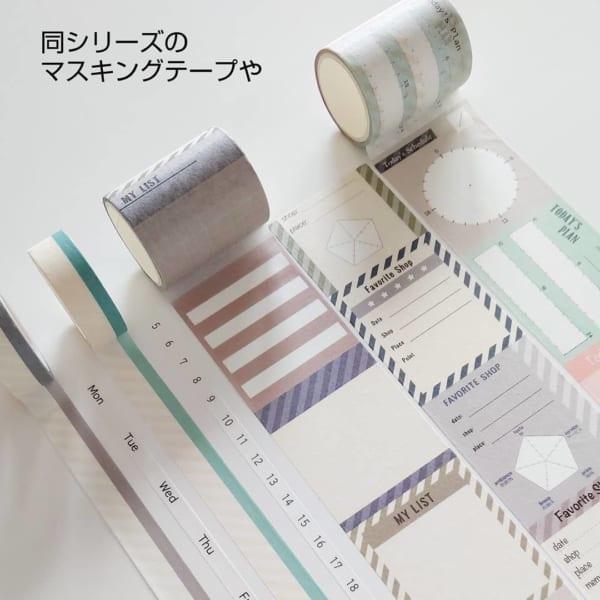 【ダイソー】COORDIシリーズのマステ