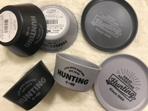 HUNTINGシリーズバンブー食器