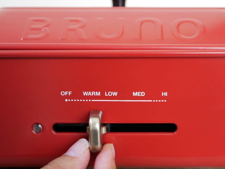 BRUNO コンパクトホットプレート6