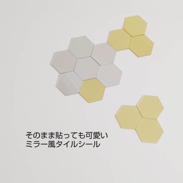 【セリア】自由に貼れるミラー風タイルシール