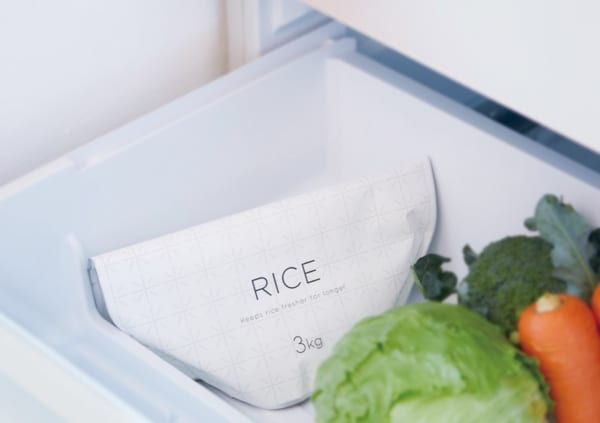 極お米保存袋(マーナ)2