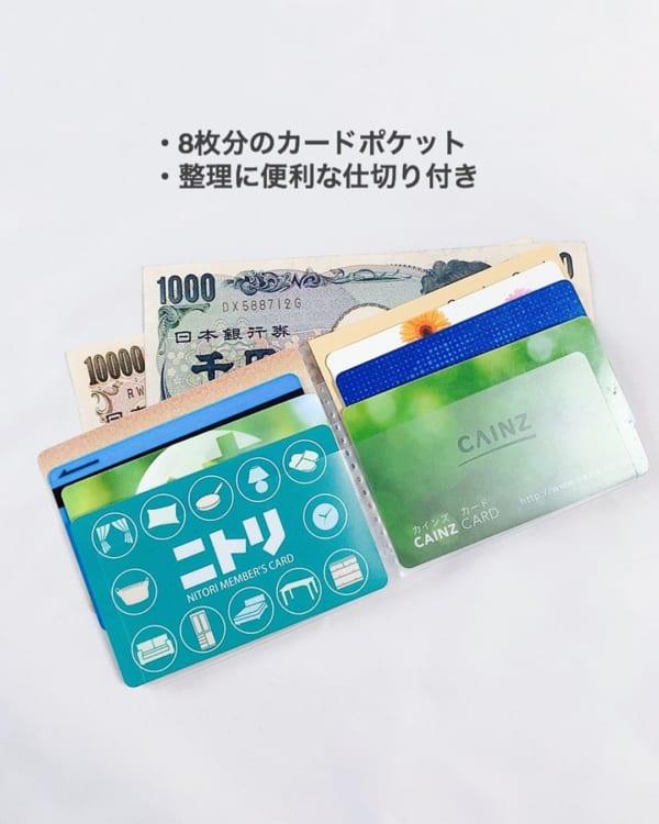 長財布に入るカードホルダー2