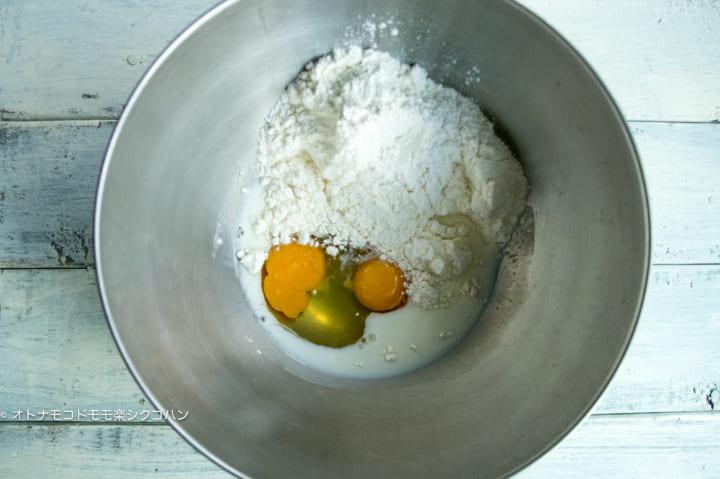 HMでキャラメルりんごのバターケーキを作ろう!3