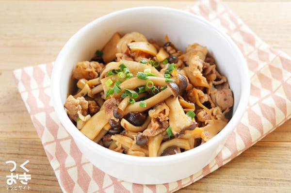 中華風の人気蒸し料理レシピ《おつまみ》4