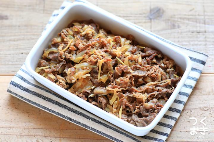 絶品のレシピに!人気の牛バラのしぐれ煮