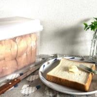 おうちで焼く人も!買う人も!パンをおいしく食べるための100円グッズ