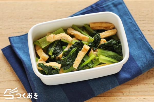 栄養満点!小松菜と油揚げの煮浸し