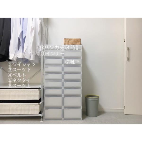PP収納ケースのアイデア②