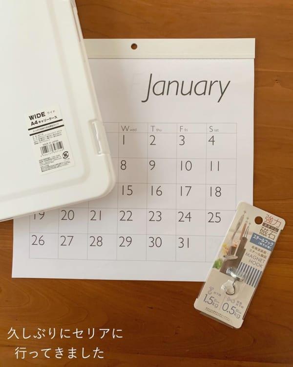 シンプルな100均セリアのカレンダー