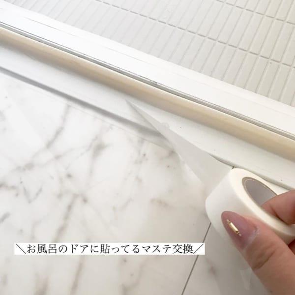 浴室入口の綺麗を保つ工夫